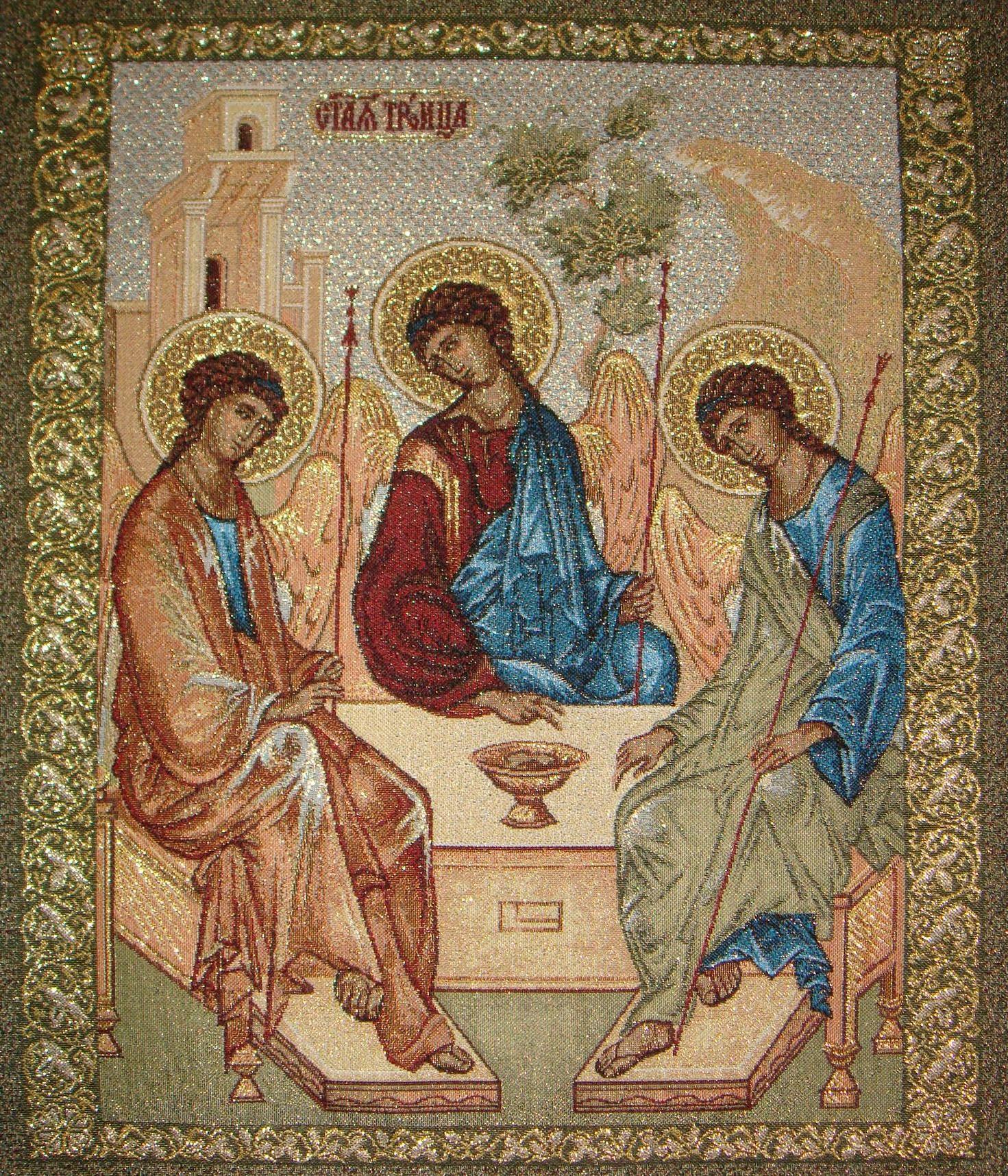 Секс фото не святая троица 9 фотография